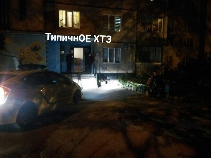 ВХарькове произошел взрыв в многоэтажном высотном здании, есть жертвы