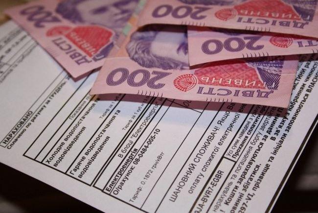 Жители Харькова рискуют остаться без субсидий