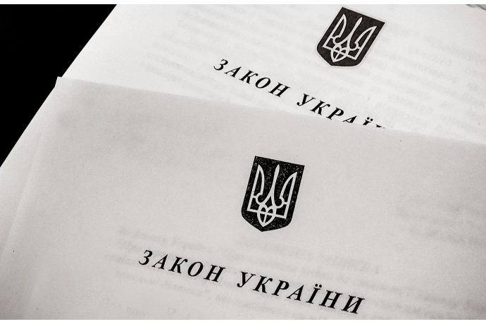 http://gx.net.ua/news_images/1507630263.png