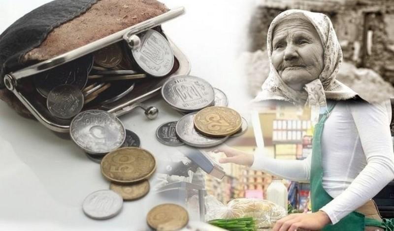 Жителей Харьковщины массово лишат субсидий