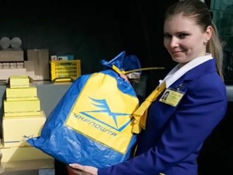 Отправить посылку в Украине стало дороже