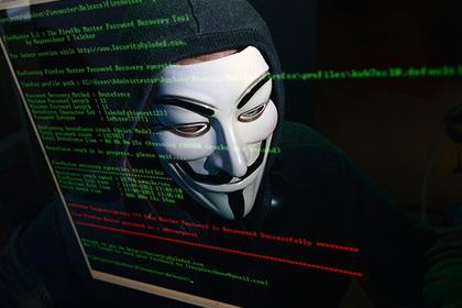 В Харькове владельцев компьютеров предупреждают об опасности