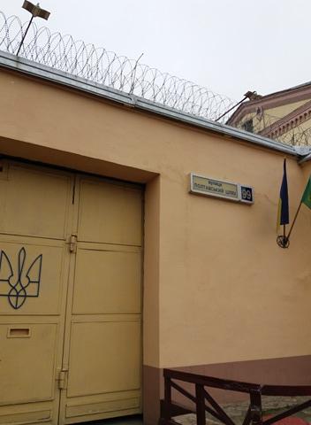 В камере, где сидит Зайцева, конфликтов не возникало