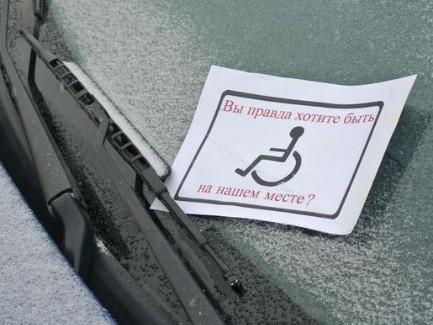 Водителей в Харькове начнут серьезно штрафовать