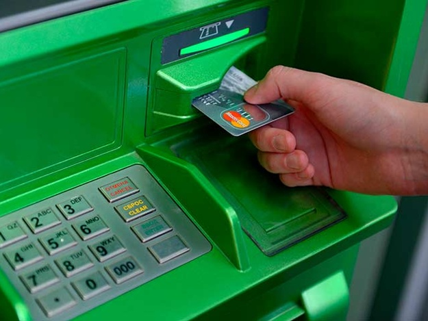 Происшествие возле банкомата на Харьковщине. У мужчины отобрали деньги