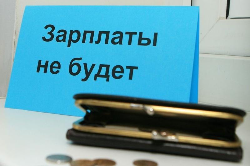 Проблемы с зарплатой. Сколько должны на Харьковщине