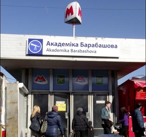 http://gx.net.ua/news_images/1510070849.jpg