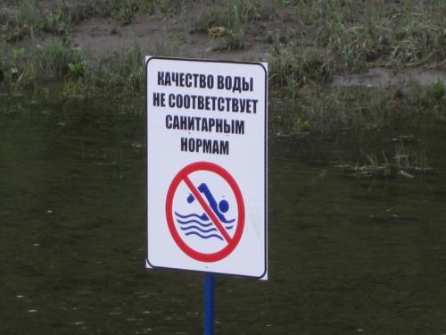 В излюбленных местах отдыха жителей Харьковщины обнаружили бактерии