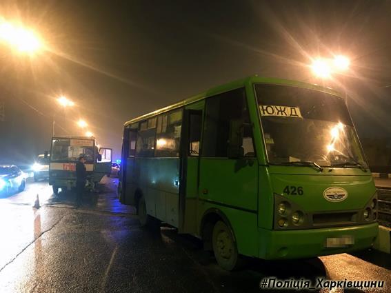 Столкновение автобусов в Харькове. Информация о пострадавших
