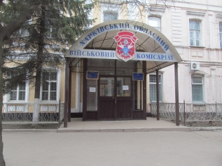 http://gx.net.ua/news_images/1510570840.jpg