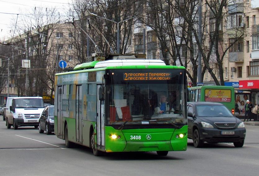 http://gx.net.ua/news_images/1510647103.jpg