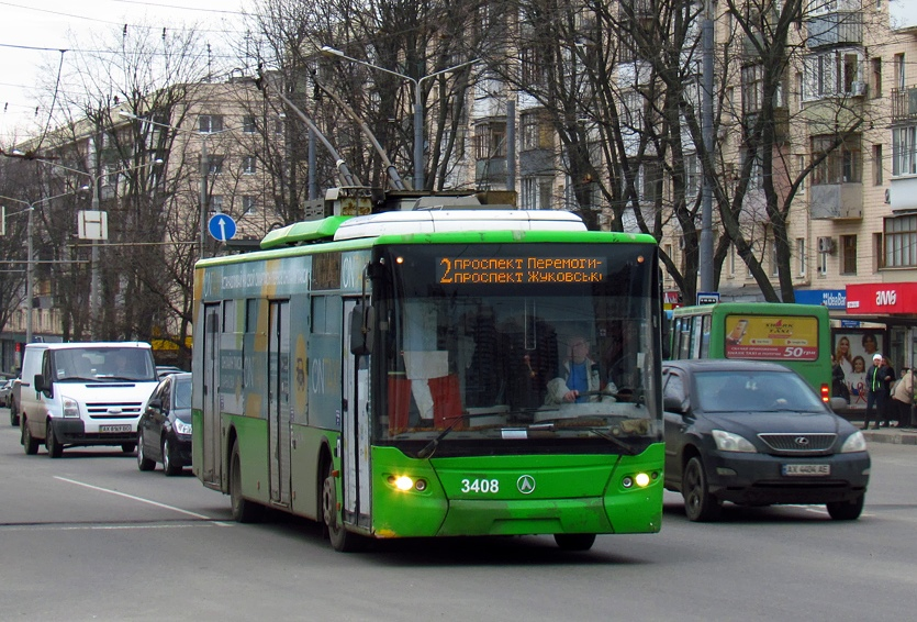 Водителя троллейбуса жестко наказали в Харькове