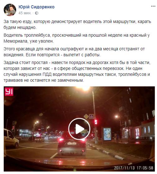 ВХарькове после сообщения оминировании закрыли 4 станции метро