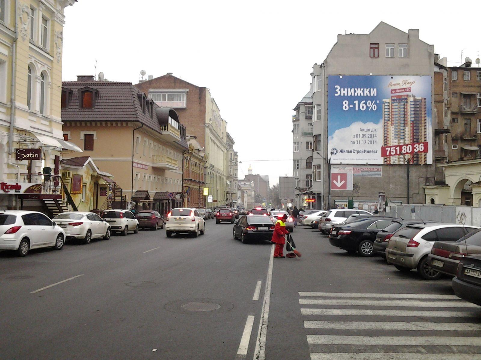 http://gx.net.ua/news_images/1510685827.jpg