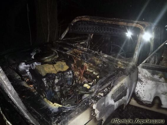 Неизвестные устроили жаркий сюрприз харьковским автомобилистам (фото)