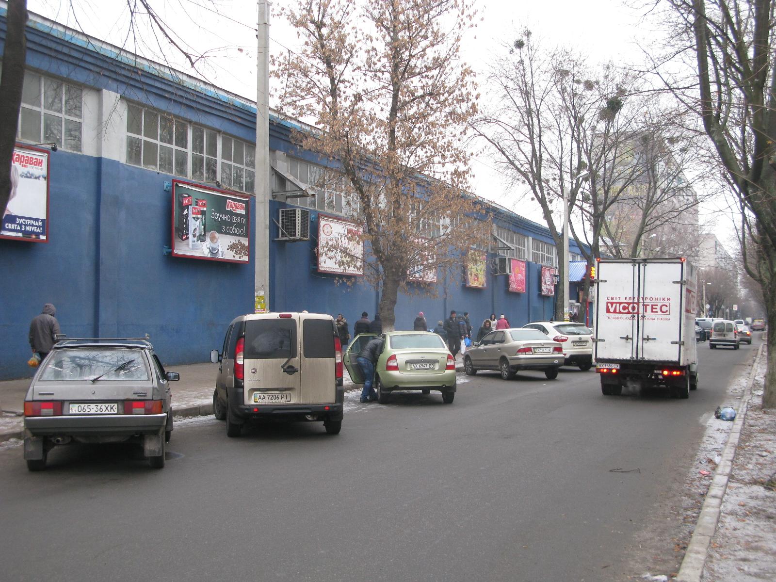 http://gx.net.ua/news_images/1512040210.JPG