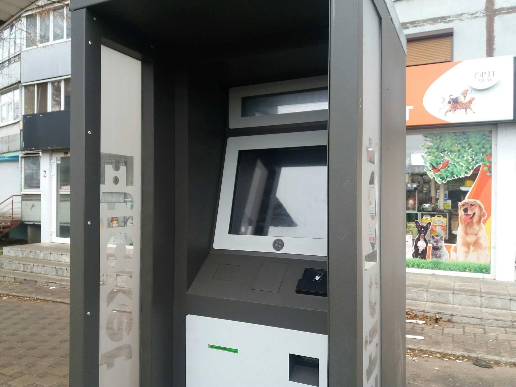 Новая система оплаты проезда. Харьковчане не могут купить электронные билеты (фото)