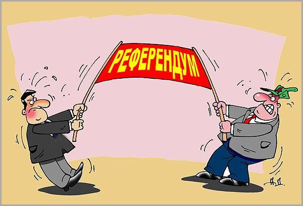 Зачем Порошенко понадобился референдум?