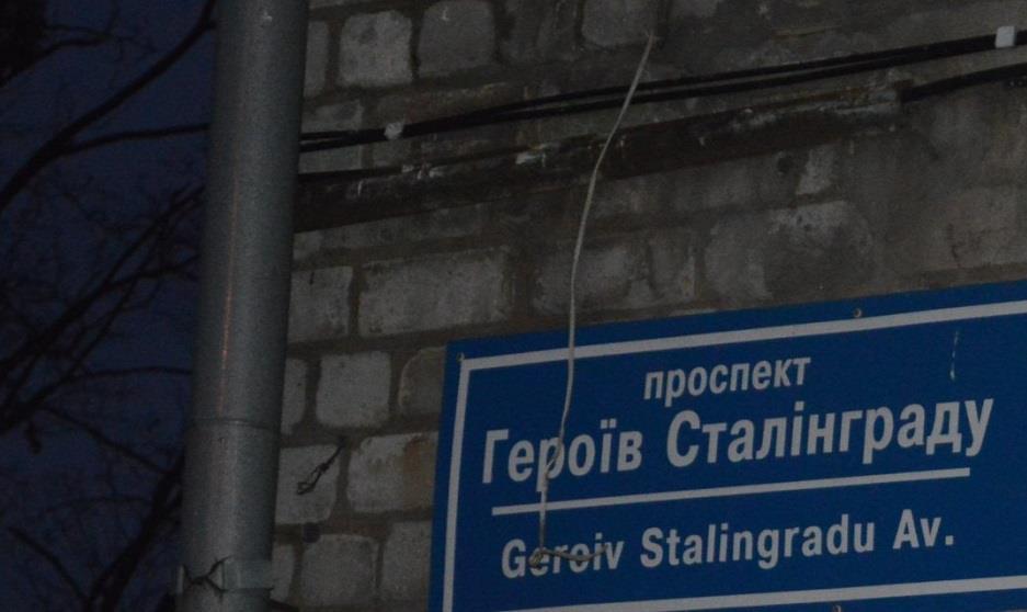 http://gx.net.ua/news_images/1512831347.jpg