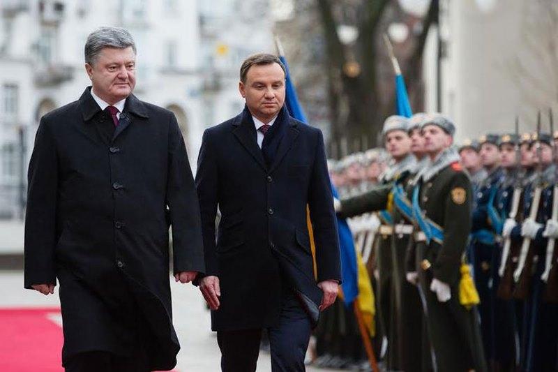 Президенты двух стран приехали в Харьков