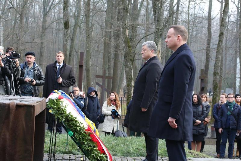 Нам следует строить мост дружбы между народами Польши иУкраины— Анджей Дуда