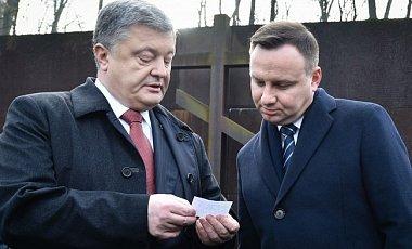 Зачем Порошенко с Дудой приехали в Харьков