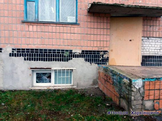 Неприятный сюрприз. На Харьковщине женщина пришла на работу и впала в ступор
