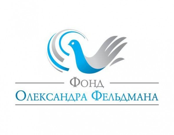 Фонд Александра Фельдмана стал вторым крупнейшим благотворительным фондом в Украине