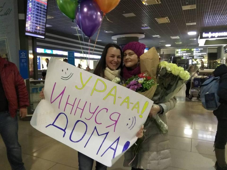 Из-за харьковчанки, которая перенесла страшную болезнь,  устроили хаос в аэропорту