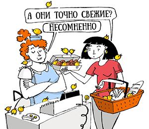 Харьковчане рискуют встретить Новый год на больничной койке