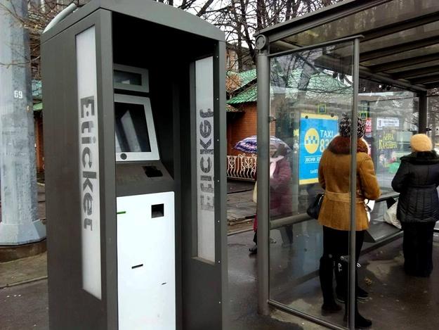 http://gx.net.ua/news_images/1514676481.jpg