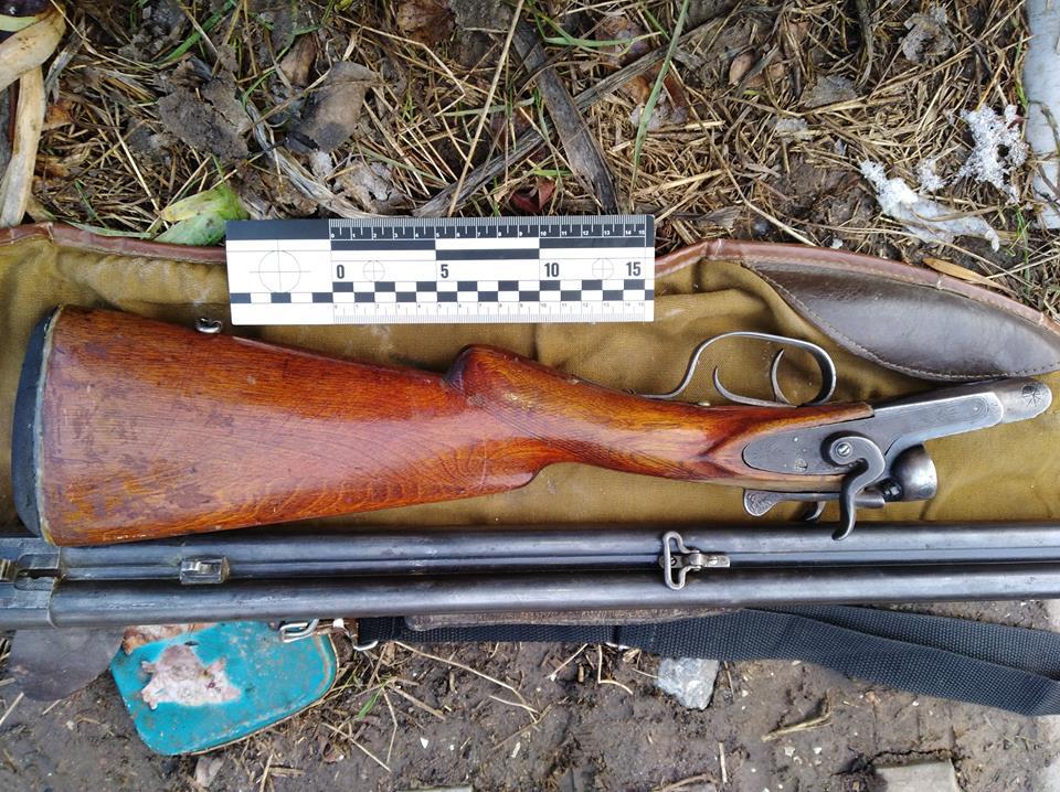 http://gx.net.ua/news_images/1515588686.jpg