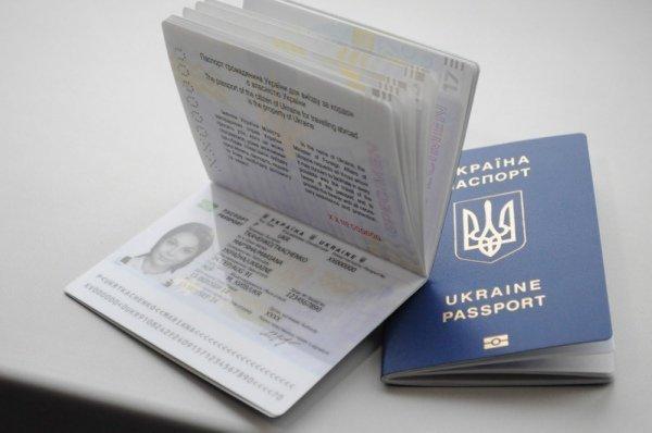 Жители Харьковщины не могут выехать из страны
