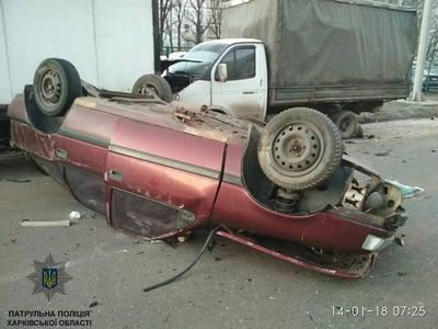 http://gx.net.ua/news_images/1515940861.jpg