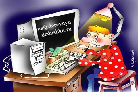 """Кто написал """"письмо П. Порошенко директору ФСБ"""""""