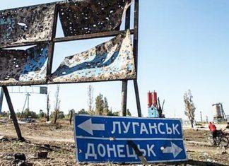 О чем на самом деле закон о реинтеграции Донбасса