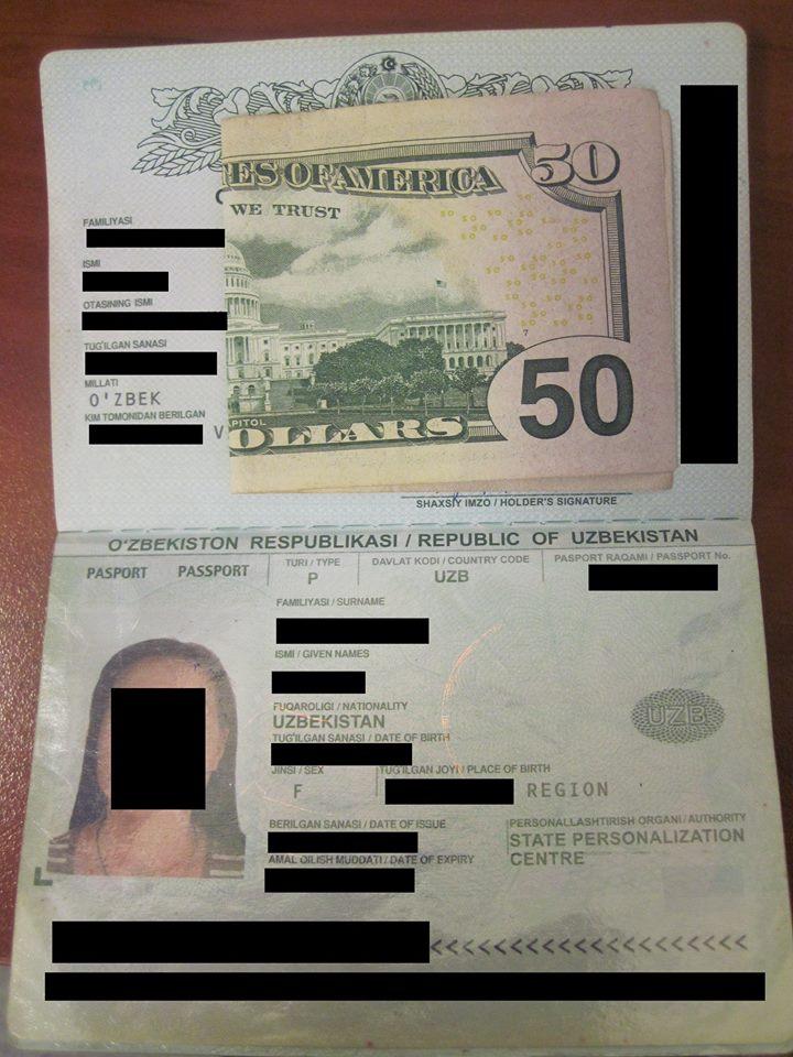 Нахальную иностранку задержали в харьковском аэропорту