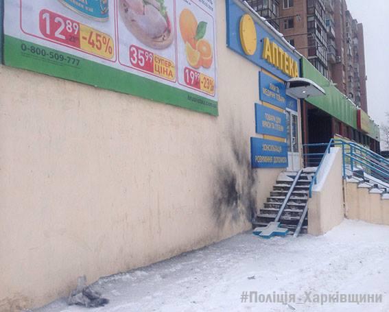 ЧП возле супермаркета в Харькове. Стало известно, почему произошел взрыв