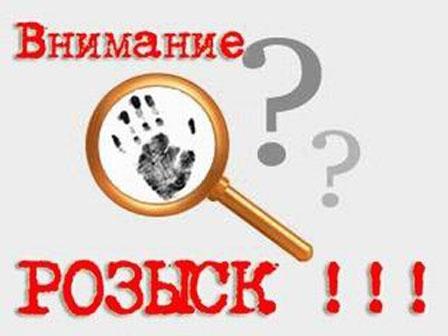 Девочка с голубыми глазами исчезла в Харьковской области (фото)