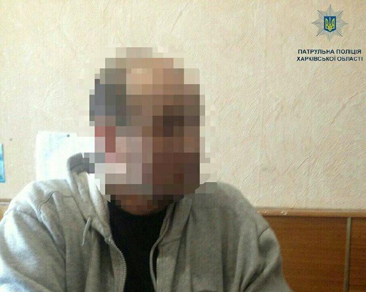 Ограбление в Харькове. Налетчики украли драгоценности