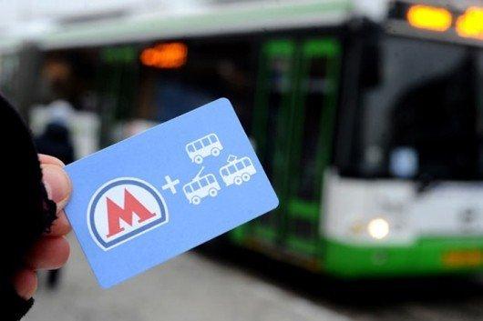 В Харькове хотят ввести скидку на проезд в транспорте