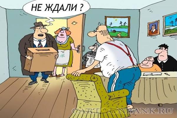 http://gx.net.ua/news_images/1517407122.jpg