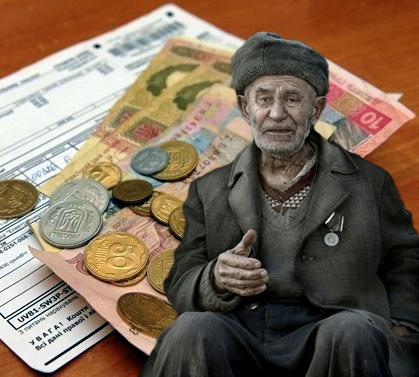 Жители Харьковщины накопили миллиардные долги