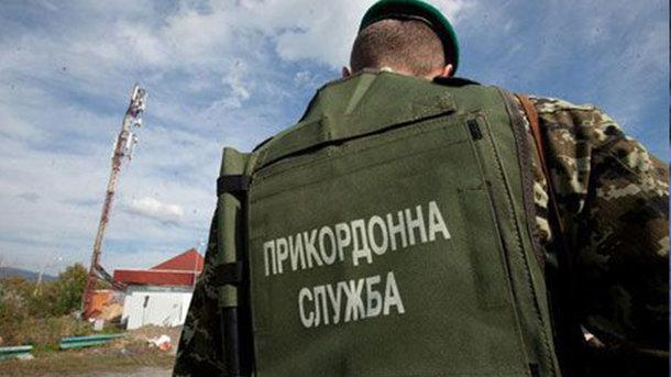 http://gx.net.ua/news_images/1517942784.jpg