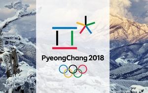 Олимпиада-2018. Где и когда смотреть церемонию открытия