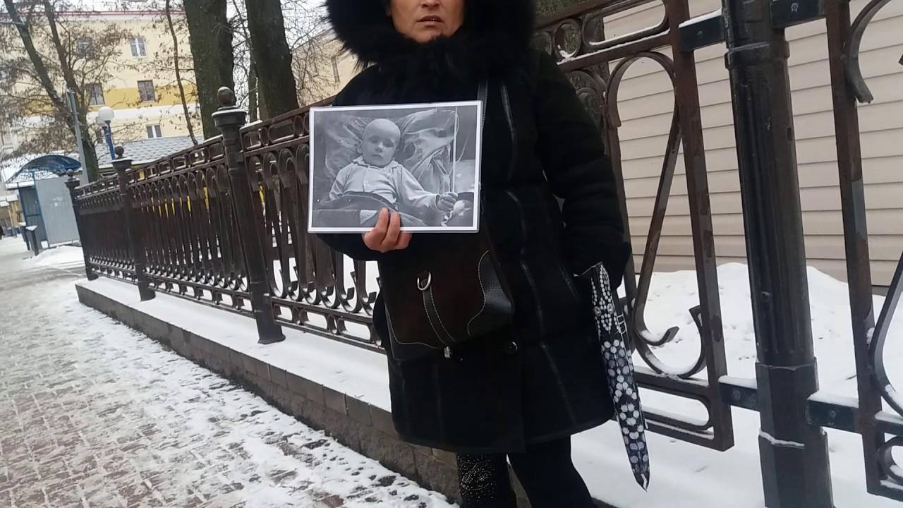 Женщина с фотографией подняла на уши целый город