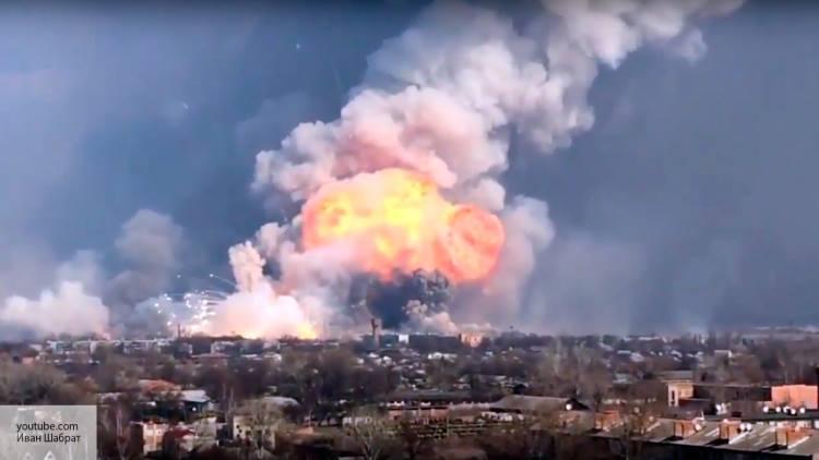 Взрывы в Балаклее: опубликовано видео