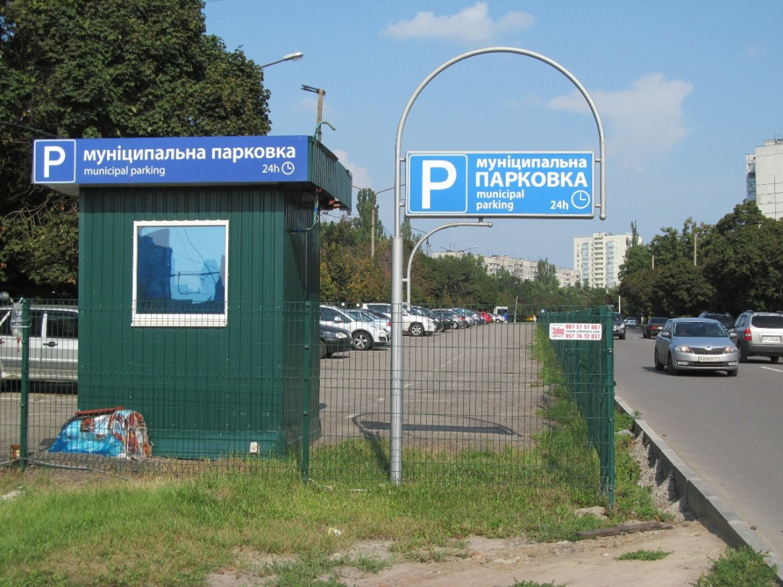 http://gx.net.ua/news_images/1518296744.jpg