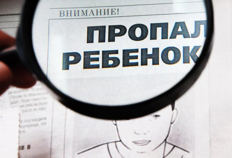 Школьница исчезла в Харькове (фото)