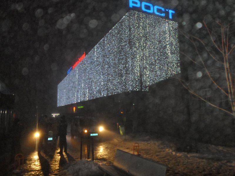 Происшествие возле харьковского супермаркета. Парень лишился крупной суммы